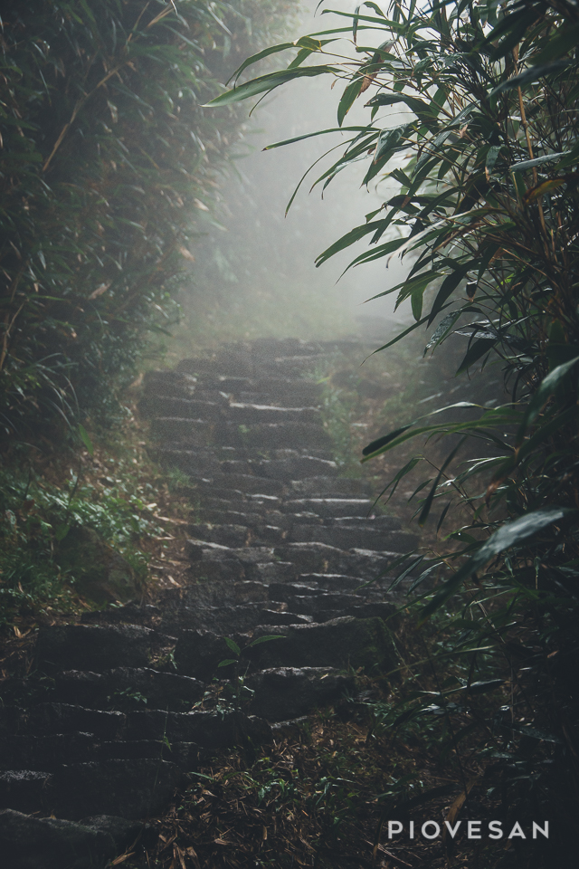 Volcanic path